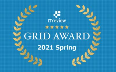 ITreview Grid Award 2021 Spring RPA部門に異変!?国産ベンダーも追加され乱戦模様